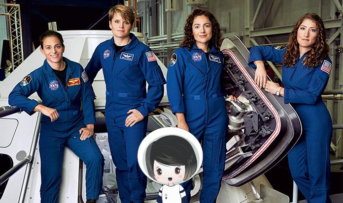 Classe mais recente de astronautas da NASA é 50% feminina!