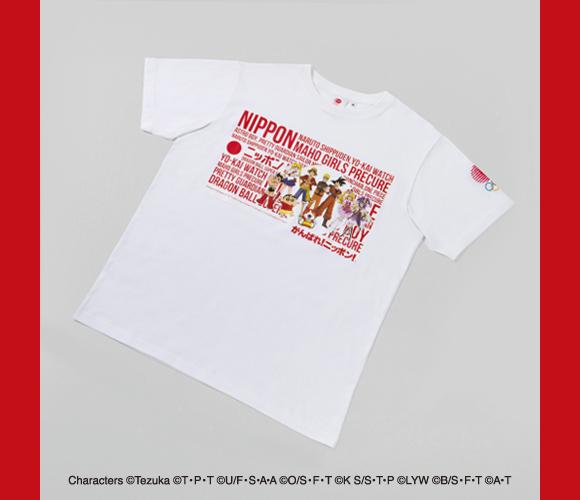 japanese-shirt-t-225224